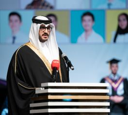 On behalf of HRH the Crown Prince, HH Shaikh Isa bin Salman attends Bahrain School's graduation ceremony