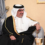 HRH the Crown Prince affirms that Bahrain has made significant strides in improving public services
